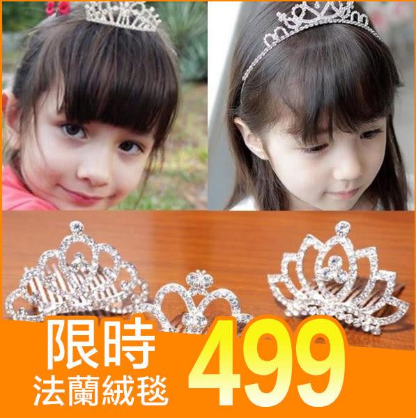 兒童髮髻 正韓兒童皇冠髮箍公主可愛水鉆女童髮飾寶寶髮卡頭飾品中秋好康特惠