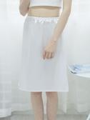 白色打底裙防透防走光內襯裙短裙黑色半身裙安全裙寬鬆夏中長款 韓國時尚週