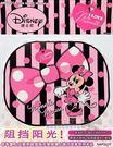 (MNC016)日本 NAPOLEX Disney 米妮 側窗遮陽板 隔熱小圓弧 2入【DouMyGo汽車百貨】