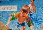嬰兒用品 游泳 輔助 玩水必備 充氣式造型泳圈 手臂圈 單款 寶貝童衣