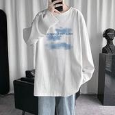 2021秋季長袖t恤男士ins潮流衛衣情侶裝港風寬鬆休閒秋衣打底衫潮 寶貝計畫