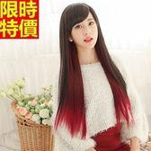 長款假髮-時尚漸變色挑染斜瀏海超長整頂女美髮用品12色66ag29【巴黎精品】