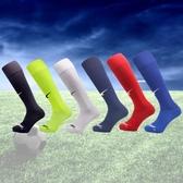 UCAN銳克新款長筒足球襪 專業比賽運動防滑毛巾底透氣襪子A09138