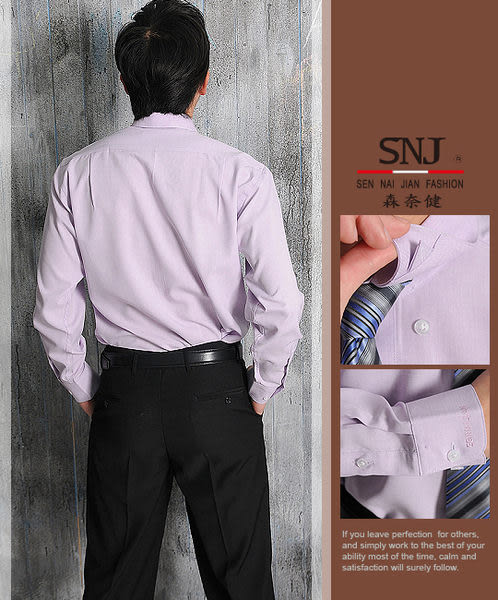 【S-13】森奈健-專業自信男士長袖襯衫(粉紫)