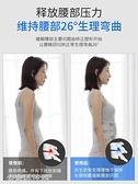 護腰帶腰間盤腰肌勞損腰椎間盤突出男女士腰部保暖自發熱 米家