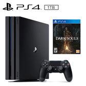 SONY PS4 PRO 1TB 主機 + 黑暗靈魂《中文版》