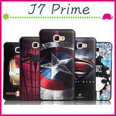 三星 Galaxy J7 Prime G610 立體浮雕系列手機套 彩繪保護殼 可愛背蓋 個性塗鴉保護套 卡通插畫手機殼