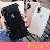 【萌萌噠】iPhone X/XS (5.8吋)  網紅潮牌 菱形鑽石紋保護殼 全包氣囊防摔透明軟殼 手機殼 手機套