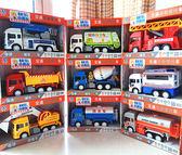 寶寶玩具車大號工程車挖掘機消防警車攪拌車男孩兒童玩具汽車模型igo      唯伊時尚