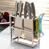 壁掛式放刀架不銹鋼廚房刀架刀座菜刀架置物架收納架用品用具聖誕節提前購589享85折