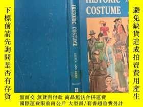 二手書博民逛書店Historic罕見Costume西方服飾簡史,1967修訂本,