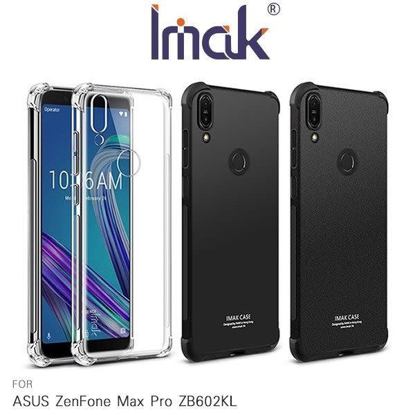 Imak ASUS ZenFone Max Pro ZB602KL 全包防摔套(氣囊) 背殼 四角氣囊 保護套