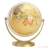 金色地球儀 14cm萬向高清復古學生小號 書櫃桌面擺件高20cm DR21779【Rose中大尺碼】