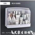 壁掛式化妝品收納盒衛生間洗手間置物架掛墻...