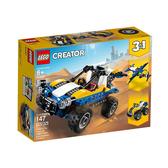 【LEGO 樂高 積木】 31087 創意大師 Creator 沙灘車(147pcs)