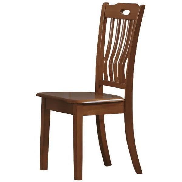 餐椅 CV-772-13 貝蒂胡桃餐椅【大眾家居舘】