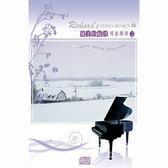 優美的旋律-理查鋼琴2  CD (3片裝)