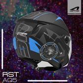 ASTONE安全帽,RST205,AQ5/消光黑藍