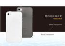 鴻海InFocus M330 / 台哥大 A8 清水套 果凍套 保護軟殼 手機背蓋