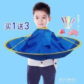 理髮圍裙-家用圍布圍兜嬰兒頭發斗篷小兒童理發圍裙剪 東川崎町