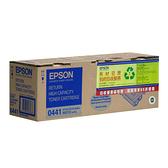【奇奇文具】愛普生EPSON S050441 黑色高容量 原廠碳粉匣