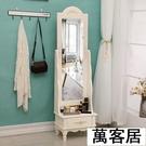 簡約實木穿衣鏡全身鏡落地鏡家用客廳臥室試衣鏡移動收納化妝鏡子MBS「萬客居」