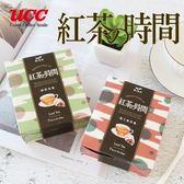 日本 UCC Tea Time 紅茶 15g 紅茶時間 茶飲 沖泡 沖泡飲品 日本沖泡 日本茶