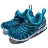 Nike 慢跑鞋 Dynamo Free PS 毛毛蟲 藍 白 運動鞋 童鞋 中童鞋【PUMP306】 343738-424