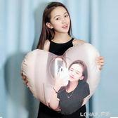 愛心形抱枕定制來圖定做真人照片雙面diy靠枕頭情侶女生日禮物ins 樂活生活館