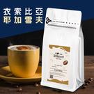 CoFeel 凱飛鮮烘豆衣索比亞耶加雪夫中烘焙阿拉比卡焙咖啡豆(MO0051NI) 任選99元/包│滿599免運