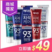 韓國 Median 93%強效淨白去垢牙膏(120g) 4款可選【小三美日】升級版 $59