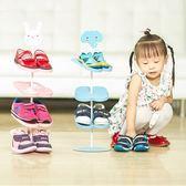 【雙11 大促】寶寶鞋架卡通動物立體兒童鞋架 落地式鞋子收納架 可愛鞋架