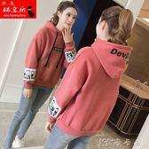 連帽連帽T恤服少女秋冬裝初中高中學生韓版加絨加厚寬鬆外套 卡卡西