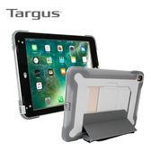 [富廉網]【Targus】Safeport Rogged iPad 9.7吋 手持防撞保護殼 (THD200)