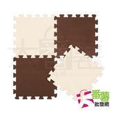 咖啡可可雙色 素面巧拼地墊(組合地墊)/塑膠地墊[A9]-  大番薯批發網
