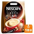 NESCAFE 雀巢咖啡 三合一-濃醇原...
