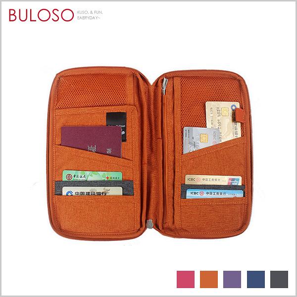 《不囉唆》DINIWELL 5色護照隨身包 證件包/護照夾/隨身包/旅行/收納/手拿包(可挑色/款)【A290791】