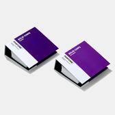 PANTONE 專色色票   光面銅版紙 & 膠版紙 一組兩本 GP1606A / 套裝組【2019 最新版】