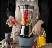 多樂榨汁機家用全自動果蔬多功能炸果汁打水果攪拌輔食料理機小型  9號潮人館