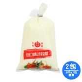 【合口味】香甜原味蛋素沙拉醬量販包2包(500g/包)