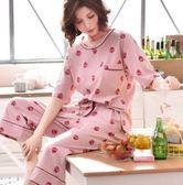 月子服夏季薄款純棉孕婦睡衣產后產婦哺乳喂奶衣懷孕期家居服套裝 全館免運