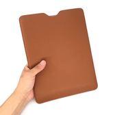 10.1寸聯想yoga book YB1-X91F平板筆記本電腦保護皮套殼內膽包袋  千惠衣屋