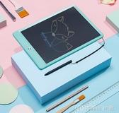 babycare兒童液晶手寫板家用寶寶彩色電子畫畫板光能學寫字小黑板 創時代3c館
