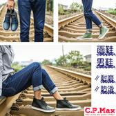 台灣現貨 免運 日系潮流防滑雨鞋 男雨靴 韓版雨鞋 日系雨鞋 防水鞋 防滑鞋 防水馬靴