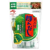 味之素 烹大師昆布調味料112G【愛買】