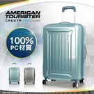 American Tourister新秀...