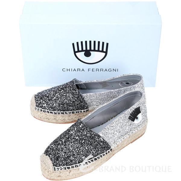 Chiara Ferragni Natalie 雙色拼接亮片草編鞋(黑x銀) 1610065-01