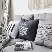 述物原創 棉質抱枕靠墊家用沙發客廳簡約北歐靠枕床頭棉質抱枕套【萬聖節鉅惠】