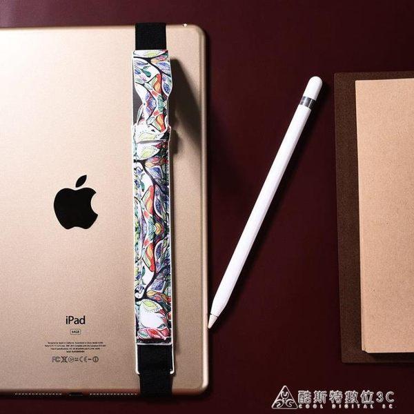 適用於蘋果Apple Pencil筆套 筆袋ipad pro 手寫筆收納皮套保護套 酷斯特數位3C