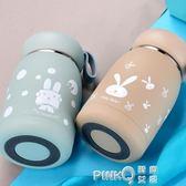 COCOCI創意魔法兔子保溫杯可愛女學生水杯真空不銹鋼攜帶大肚杯子  【PINKQ】